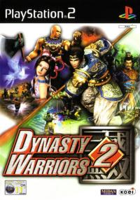 Dynasty Warriors 2 (2000) plakat