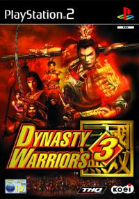 Dynasty Warriors 3 (2001) plakat