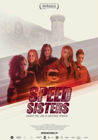 Speed Sisters (2015) plakat