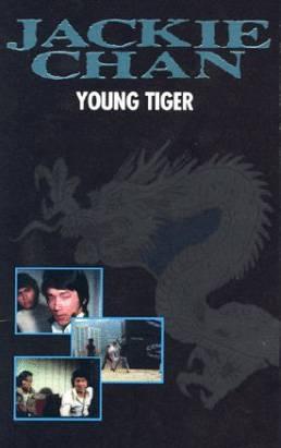 Xiao lao hu
