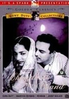 Chaudhvin Ka Chand (1960) plakat