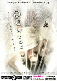 Odwróć się (2007) plakat
