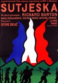 Piąta ofensywa (1973) plakat