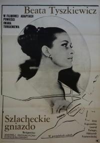 Szlacheckie gniazdo (1969) plakat