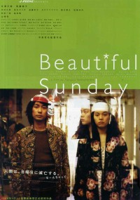 Beautiful Sunday (1998) plakat