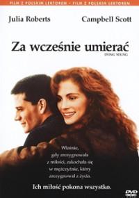 Za wcześnie umierać (1991) plakat