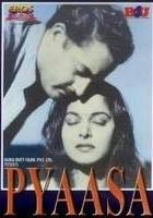 Pragnienie (1957) plakat