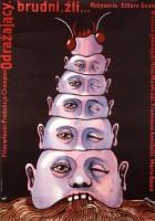 plakat - Odrażający, brudni, źli (1976)