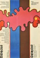 plakat - Dzięcioł (1970)