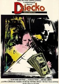Dziecko szczęścia (1991) plakat