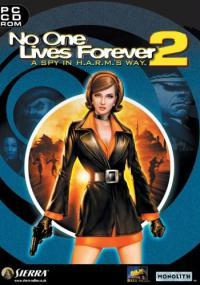 No One Lives Forever 2: Szpieg na tropie ugrupowania H.A.R.M. (2002) plakat