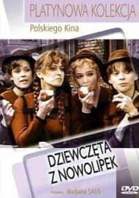 Dziewczęta z Nowolipek (1985) plakat