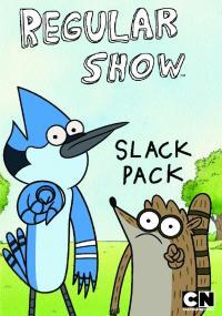 Zwyczajny serial (2009) plakat