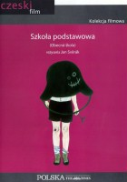 plakat - Szkoła podstawowa (1991)