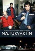 Næturvaktin (2007) plakat