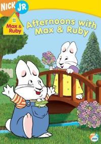 Maks i Ruby (2002) plakat