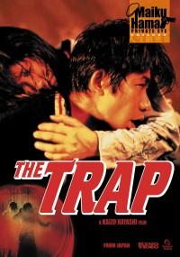 Wana (1996) plakat