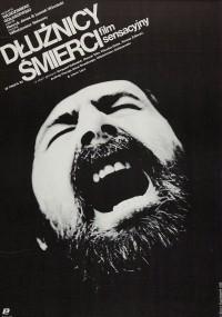 Dłużnicy śmierci (1985) plakat