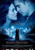 Zimowa opowieść(2014)