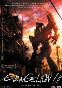 Evangelion 1.01: (Nie) jesteś sam (2007) plakat