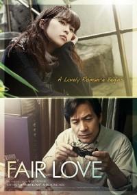 Pe-eo leo-beu (2009) plakat