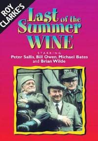 Babie lato (1973) plakat