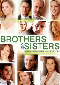 Bracia i siostry (2006) plakat