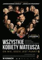 plakat - Wszystkie kobiety Mateusza (2012)
