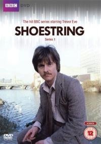 Shoestring (1979) plakat