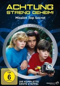 Tajna misja (1994) plakat