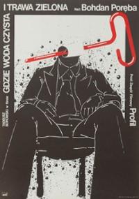 Gdzie woda czysta i trawa zielona (1977) plakat