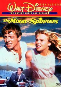 Księżycowe prządki (1964) plakat
