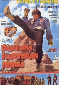 Tureckie gwiezdne wojny (1982) plakat