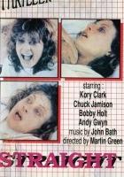 Kaftan bezpieczeństwa (1982) plakat
