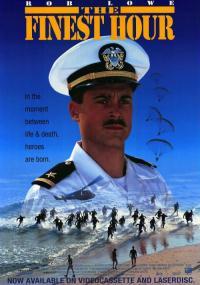 Godzina próby (1991) plakat