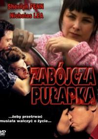 Zabójcza pułapka (2005) plakat