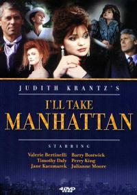 Tylko Manhattan (1987) plakat