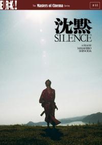 Milczenie