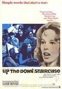 W górę po schodach w dół (1967) plakat