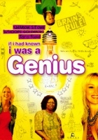Młody geniusz (2007) plakat