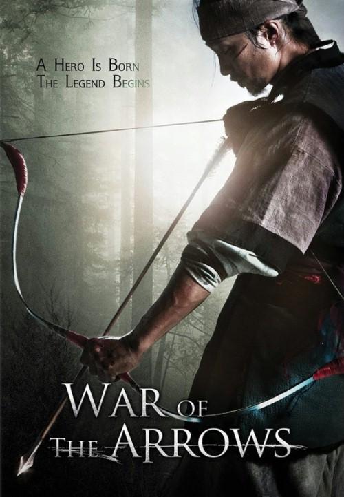 Strzała wojny