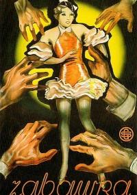 Zabawka (1933) plakat
