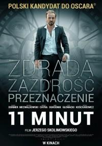 11 minut (2015) plakat