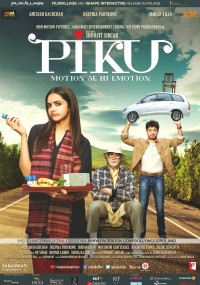 Piku (2015) plakat