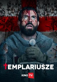 Templariusze (2017) plakat