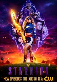Stargirl (2020) plakat
