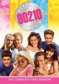 Beverly Hills, 90210 (1990) plakat