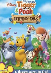 My Friends Tigger & Pooh: Friendly Tails