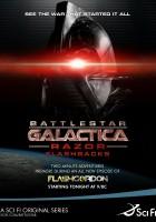 Battlestar Galactica: Razor Flashbacks (2007) plakat