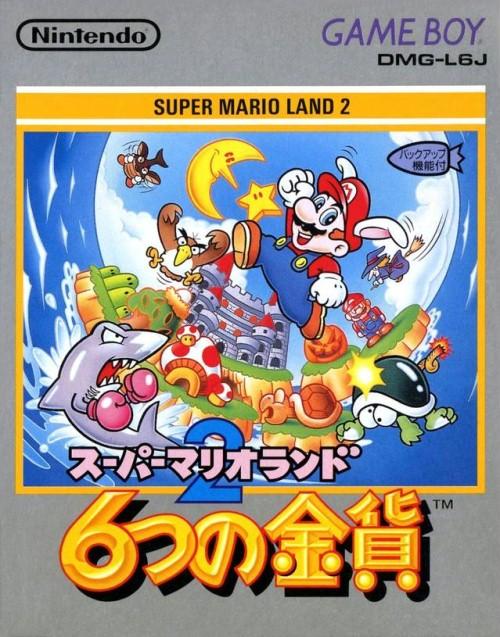 super mario land 2 6 golden coins wario